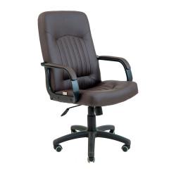 Кресло Фиджи Пластик Richman